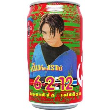 Coca-Cola / โค้ก, 6 2 12 (หกสองสิบสอง) - 5/6 - ปฏิภาณ ปฐวีกานต์ (Mos Patiparn), Thailand, 1995