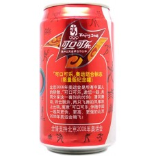 Coca-Cola / 可口可乐, Olympic Games Beijing 2008 - Olympics combination symbol can, China, 2007