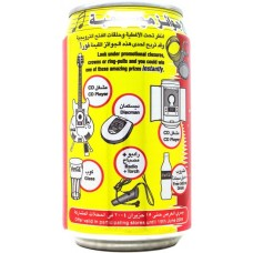 Coca-Cola / كوكاكولا, Win musical prizes, Jordan, 2004