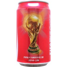 Coca-Cola / 可口可乐, FIFA大力神杯环球之旅 2014·上海 / FIFA World Cup World Tour 2014 · Shanghai, China, 2014