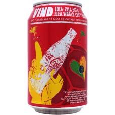 Coca-Cola FIFA World Cup Brasil 2014 - VIND, Denmark