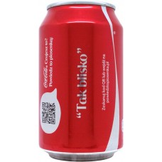Coca-Cola Share a Coke with Tak blisko, Poland, 2014