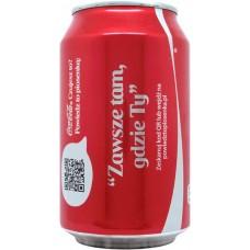 Coca-Cola share a Coke with Zawsze tam, gdzie Ty, Poland, 2014