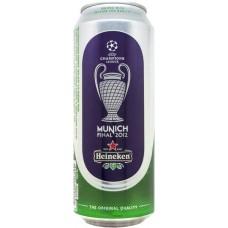 Heineken, UEFA Champions League - Munich Final 2012, Denmark, 2012