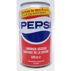 "Pepsi ""Mach den Pepsi Test / Raccogli la sfida Pepsi / Relève le défi Pepsi"", Switzerland, 1988"